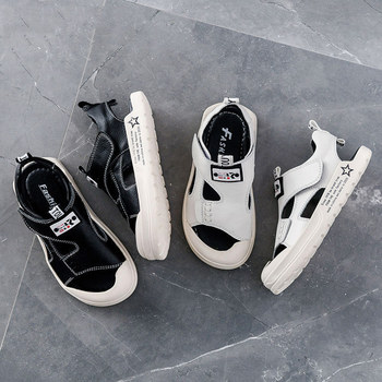 Dziecięce skórzane sandały 2021 letnie nowe chłopięce buty skórzane boso ochronne dziecięce miękkie podeszwy dziecięce buty na plażę tanie i dobre opinie Mut-Mat RUBBER 7-12m 13-24m 25-36m 3-6y CN (pochodzenie) Lato Mężczyzna Miękka skóra Płaskie obcasy Hook loop PRAWDZIWA SKÓRA