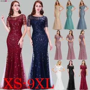 Image 2 - Plus Size Saudi Arabia Prom Dresses 2020 Ever Pretty EZ07707 Short Sleeve Lace Appliques Tulle Mermaid Long Dress Party Gowns