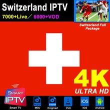 Switzerland IPTV Subscription M3U Abonnement IPTV Spain France Italy Germany Portugal Android Samsun