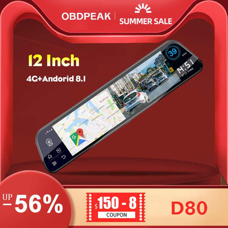 12 Inch 4G ADAS Android Xe Đầu Ghi Hình Camera Truyền Chiếu Hậu 1080P GPS Dash Cam cơ Quan Đăng Ký Đặc Biệt Đầu Ghi Hình
