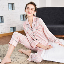 Spring New Style Silk Pajamas Womens Red And White Pattern Long Sleeve Trousers Homewear Set Tz560