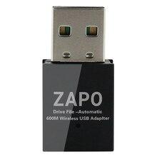 ZAPO W59 нет файл диска 2,4G& 5G Wifi Usb адаптер беспроводной Ac 600 Мбит/с двойные антенны сетевая карта для всех Windows Linux Syste