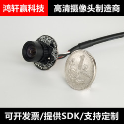 New USB Computer Camera Module HD Driver-free 720P Monitoring Module Supports LINUX Android