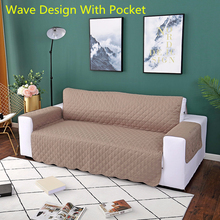 Update Wasbare Sofa Couch Cover Pet Dog Kids Stoel Mat Meubilair Protector Omkeerbare Verwijderbare Armsteun Hoes 1/2/3 Zetel