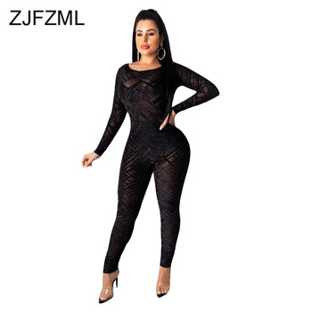 цена на Mesh Striped Spliced Sexy Skinny Rompers Women O Neck Long Sleeve Bandage Jumpsuit  Autumn Winter Backless See Through Bodysuit