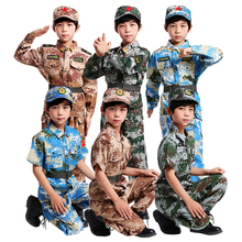 Boys Camouflage Clothing Kids Army Special Forces Military Uniform Stage Performance Costumes Top+Pant+Belt+Hat Set 110-160CM