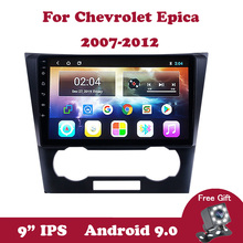 Android 9.0 IPS Car Radio For Chevrolet Epica 2007 2008 2009 2010 2011 2012  Quad-Core GPS Navigation Support Canbus Carplay DVB