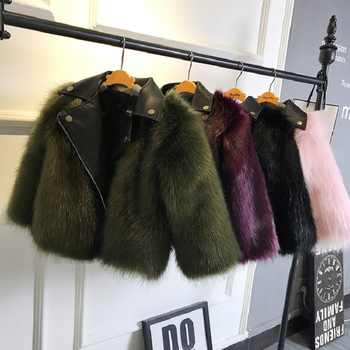 2019 fashion Baby Winter Outerwear & Coats Children's Fur Girls fur Coat Kids Faux Fur Fabric Clothes Fur coat 2-10 - DISCOUNT ITEM  13% OFF All Category