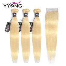 Yyong 613 蜂蜜ブロンドバンドルと閉鎖ブラジルストレート人間の髪のバンドルと閉鎖 4 ピース/ロット閉鎖バンドル
