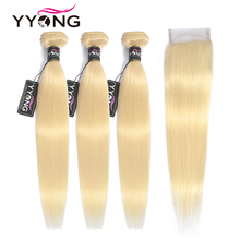 Yyong 613 Honey Blonde Bundles With Closure Brazilian Straight Remy Human Hair 4PC/Lot
