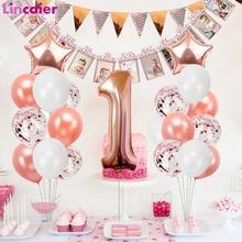 ローズゴールドバルーン最初誕生日ベビー少年少女パーティーの装飾私1 1年間1stハッピー誕生日バナー用品