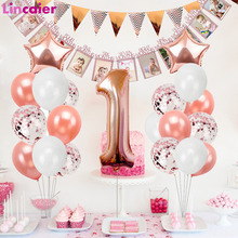 Balony w kolorze różowego złota pierwsze urodziny Baby Boy Girl dekoracje świąteczne My 1 rok 1st baner urodzinowy
