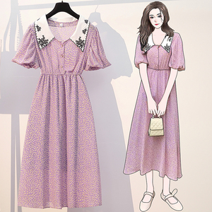Винтажные 90S Элегантные Вечерние Платья с цветочным принтом для женщин, большие размеры, облегающее платье с пышными рукавами и вышивкой, ле...