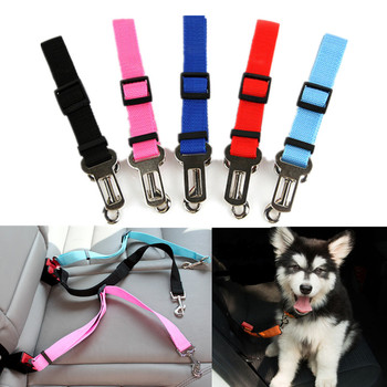 Pet Car Colorful Safety Belt Nylon Pets Dog Cat Seat Lead Leash Harness for Puppy Kitten Vehicle Security Leash 66cm Adjustable image