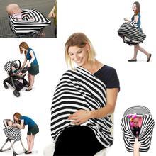 Уличная мать навес для кормления грудью дышащий полиэфирный фартук Регулируемый уход за кожей детская коляска
