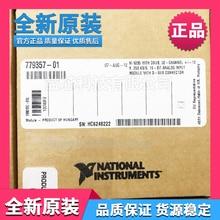 New original NI 9205 analog input module 779357-01 voltage input module 79519