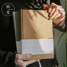 Ten Light A5 Bound Book In The Future Rest Of My Life Series Hand Account Notepad Study Cheng Plan Notebook 4 Selected