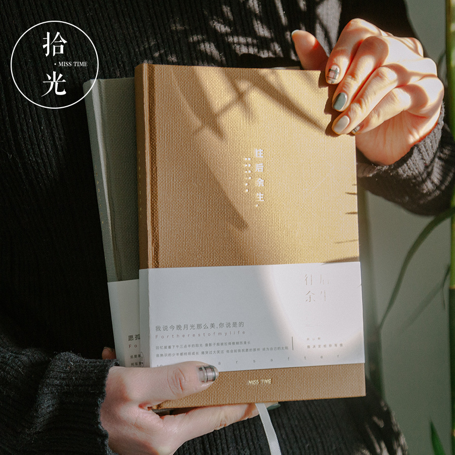 Ten Light A5 Bound Book In The Future The Rest Of My Life Series Hand Account Notepad Study Cheng Plan Notebook 4 Selected
