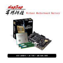 8G A68HM Pumeitou A6 7480 Ddr3 4g AMD ASUS Fm2/fm2 CPU New A6-Series Cooler Suit-Socket
