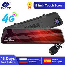 E-ACE Car Dvr 12 pulgadas Streaming Media espejo retrovisor 2K cámara de coche 4G Android Dash Cam 1080P Registrar doble lente grabadora de vídeo(China)
