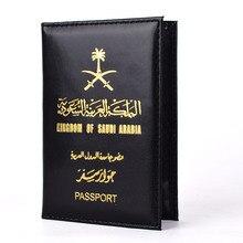 New Passport wallet Of Saudi Arabia Pu Leather Passport Protector Case  Travel Women Passport Holder Cover