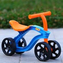 Открытый 4 Колеса детский Самокат Баланса велосипед игрушки