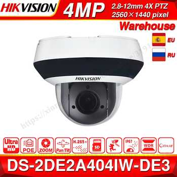 Hikvision PTZ IP Camera DS-2DE2A404IW-DE3 4MP 4X zoom Network POE H.265 IK10 ROI WDR DNR Dome CCTV PTZ Camera - DISCOUNT ITEM  15% OFF All Category