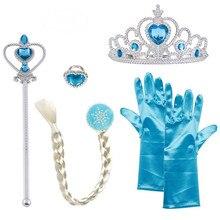 5 шт., наряд принцессы королевы, парик с короной, волшебная палочка, перчатка для девочек, комплект для костюмированной вечеринки для девочек, косплей на Хэллоуин, вечерние игрушки