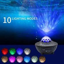 Water Wave LED Projector Light BT USB Voice Control Music Player LED Night Light Romantic Projection Lamp Birthday Gift