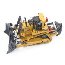 HUINA 1700 1:50 Die-Cast Alloy Heavy Bulldozer Engineering Truck Static Model Caterpillar Wheel Bulldozer Kids Educational Toy(China)