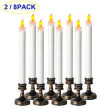 8Pack / 2Pack 22cm/8.7inch LED Candle Lights Flameless LED Candle For Christmas Wedding Table decorations Battery Operated D40