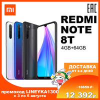 Redmi Note 8T 4GB+64GB Mobile phone smatrphone Miui Android Xiaomi Mi Redmi Note 8T Note8T 64Gb 64 Gb 4030 mAh 48 mp 48mp Qualcomm Snapdragon 665 6,3 NFC IPS 26090 26003 26006