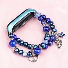 Bracelet de montre pour Xiaomi Mi Band 5 4 3, perles en forme de pierre, accessoires