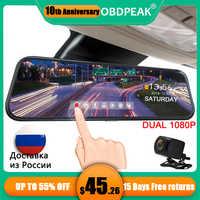 """Dual 1080P 10 """"Flusso di Auto Specchietto retrovisore DVR 2.5D Schermo Super Visione Notturna Dash Camma Della Macchina Fotografica Video Recorder auto Registrar"""