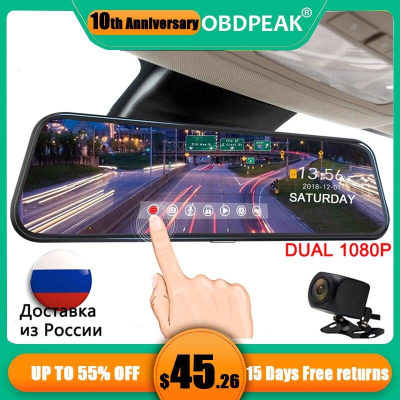 Dual 1080P 10