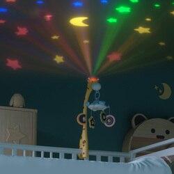 Bebé Rattles Crib móviles soporte de juguete giratorio 360 ° rotación flexible móvil de la cuna de recién nacido caja Musical proyección bebé juguete infantil