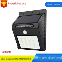 20LED Solar Rechargeable Body Induction Lamp Outdoor Waterproof Garden Garden Lamp Home Lighting Small Wall Lamp