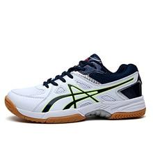 Обувь для волейбола для мужчин и женщин, для дома, мужские спортивные кроссовки для бадминтона, белый цвет, удобный женский Волейбольный мяч для тренировок, обувь большого размера