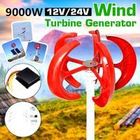 9000W Vertical Axi Wind Turbines Generator Lantern 12V 24V 5 Blades Motor Kit For Home Hybrids Streetlight Electromagnetic 1