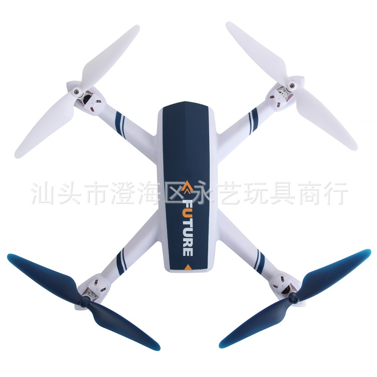 Jxd Da Jxd528 (518 Upgraded) GPS High-definition Aerial Photography Quadcopter Unmanned Aerial Vehicle Gradually Far Model