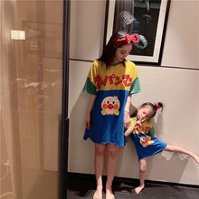 2020 summer parent-child costume Japanese face super color matching nightdress girl thin cartoon cute nightdress suspender nightdress women s summer thin pure cotton lovely little girl s nightdress summer cartoon print dress sub panel plaid