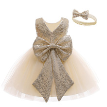 LZH Summer Infant Dress For Baby Girls 1st Year Birthday Dress Baby Sequin Wedding Party Princess Dress For Baby Newborn Clothes