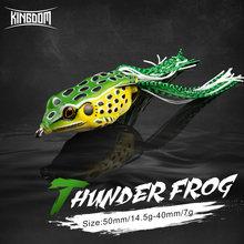 Kingdom thunder frog рыболовные приманки 40 мм 50 плавающие