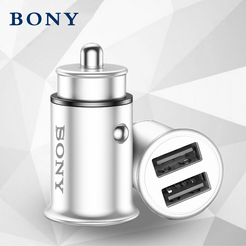 BONY 2.4A Fast Charger Car-Charger Dual USB Car Phone Charger Adapter In Car Mini USB Car Charger For Mobile Phone Tablet GPS