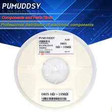5000 PCS 0805 SMD 1/8W chip resistor 0R ~ 10M 0 10R 100R 220R 330R 470R 1K 4.7K 10K 47K 100K 0 10 100 330 470 ohm