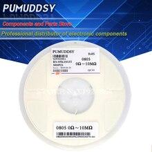 5000 Pcs 0805 SMD 1/8W chip resistencia 0R ~ 10M 0 10R 100R 220R 330R 470R 1K 4,7 K 10K 47K 100K 0 10 100, 330, 470 ohm