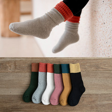 Autumn winter thick cotton children's socks for kids two-color stitching fashion