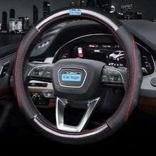 Adecuado para Audi A1 Q2 A3 Q3 A4 A5 Q5 A6 A7 Q7 A8 de fibra de carbono de cuero de la cubierta de la rueda del volante del Interior Accesorios