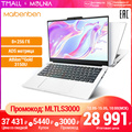 Ноутбук Maibenben MAIBOOK S431[14