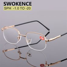 Swokence especial alta miopia óculos-1.0-1.5 a-20 masculino mulher super altura dioptre liga quadro óculos para míope f107